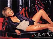 yuliya-bordovskaya-golaya